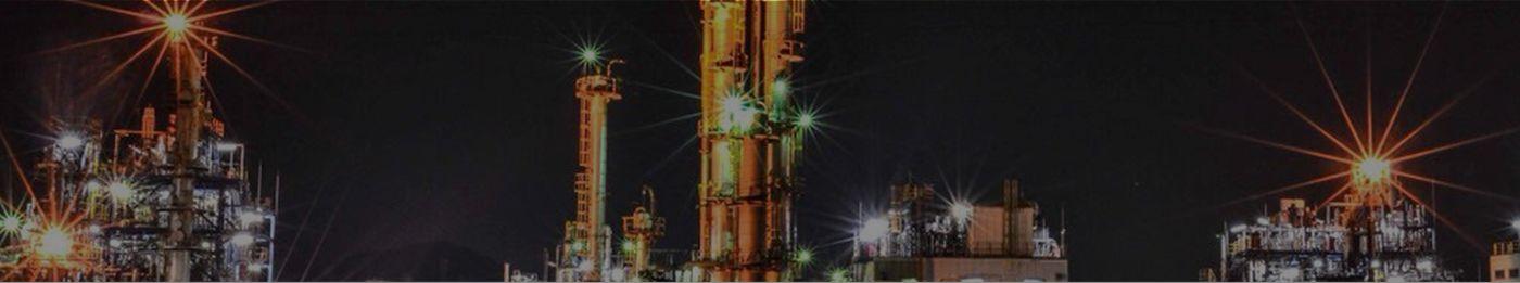 産業エネルギー事業